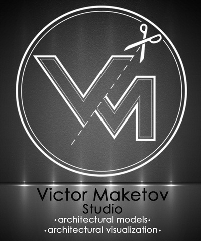 Віктор Макетов