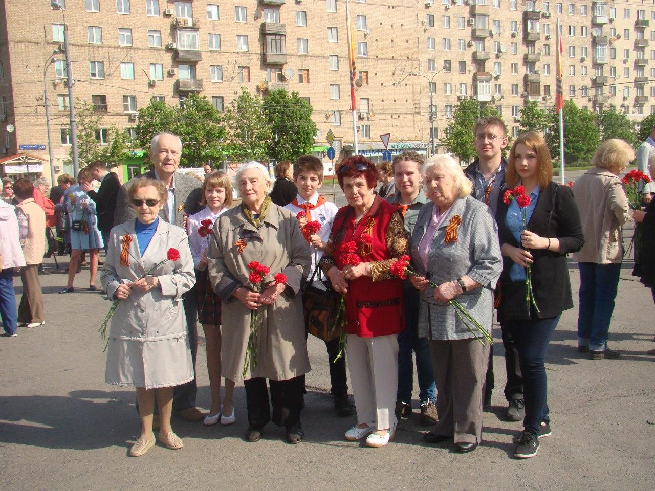 делегация Раменок