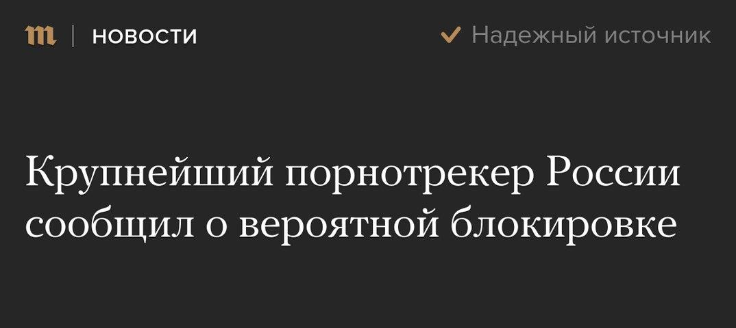 Вконтакте закроют за порнографию