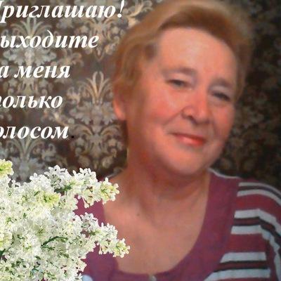 Лилия Иксанова