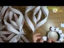 Как просто сделать ОБЪЕМНУЮ снежинку из бумаги _ Новогодние поделки СВОИМИ РУКАМ