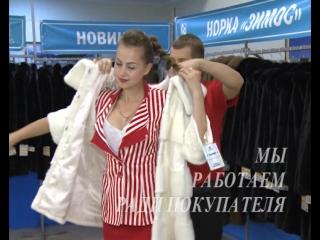 Где купить шубу? Конечно, на Новоторжской ярмарке! Тверь, ТЦ