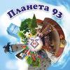 МБУ «Школа № 93» г.о. Тольятти