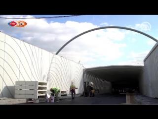 Тоннель «Евразия» под проливом Босфор в Стамбуле