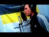 Graff-MC - Градопад Город в Огне (live)