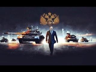 КАКИЕ ШАНСЫ У РОССИИ В ВОЕННОМ ПРОТИВОСТОЯНИЕ С США RUSSIA AND AMERICA MILITARY CONFRONTATION