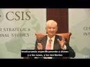 Zbigniew Brzezinski EEUU Rusia China Dominacion Global Alejandro Concha