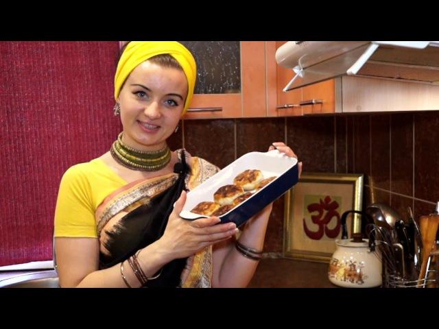 Рецепт качори