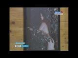 Репортаж канала Россия 1 с выставки St. Pershin