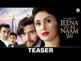 Jeena Isi Ka Naam Hai - Teaser | Arbaaz Khan, Ashutosh Rana, Manjari Fadnis & Prem Chopra