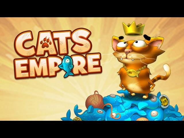 [Обновление] Cats Empire - Геймплей   Трейлер