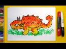 Как нарисовать Динозавра АНКИЛОЗАВР Урок рисования для детей от 3 лет