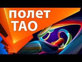 Цветной карамельный 3D туннель с Trapcode TAO в After Effects - AEplug 152