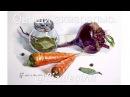 Как нарисовать свеклу и морковь акварелью