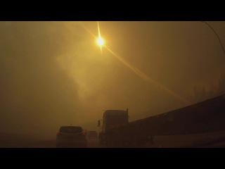 Форт МакМюррей - эвакуация из горящего города
