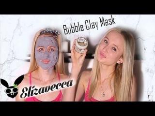 В наличии! пузырьковая глиняная маска Milky Piggy Carbonated Bubble Clay Mask от Elizavecca