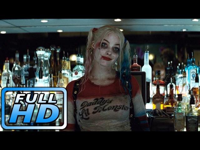 Harley El Diablo Bar Scene (Extended) | Suicide Squad (2016) Extended Cut