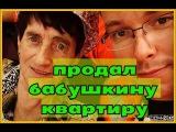 Дом-2 Свежие Новости на 20 июня. Раньше Эфиров  (20.06.2016)