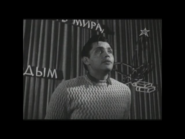 Роберт Рождественский Романтика. Стихотворение