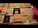 القوات الأمنية تعثر على جوازات السفر لعناصر داعش من مختلف الدول في جامعة الموصل
