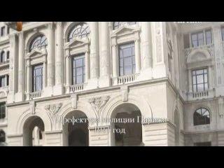 Премьера. История криминалистики 06