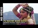 Tu Nache Main Gaoo Parivaar Anuradha Paudwal Suresh Wadkar Mithun Chakraborty