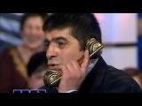 Азер прессует мужика по телефону на Поле Чудес! Прикол!