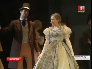 В Белорусском Музыкальном театре сегодня мюзикл Джейн Эйр