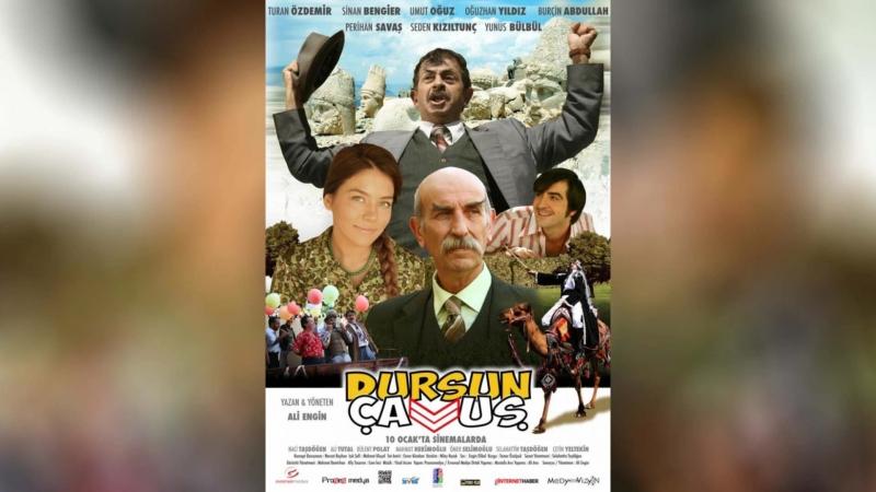 Сержант Дурсун 2014