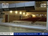 К обновлению механики сцены приступили в Муниципальном центре культуры