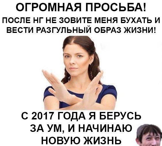 Фото №456264614 со страницы Никиты Андреева