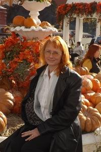 Ольга Чуйкина