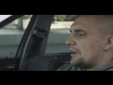 Баста (feat. Тати) - Любовь Без Памяти