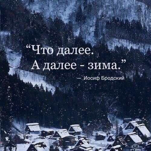 Мария Кизимова | Москва