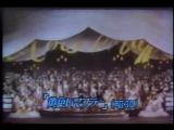 Takarazuka Star Graffity S21-S29 (1946-1954)