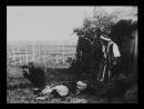 Вадим (Повесть из времён Пугачёва, Боярин Палицын), (1910)