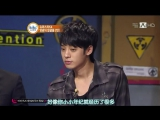 10.12.12 Beatles Code 2E40SUPER STAR K4