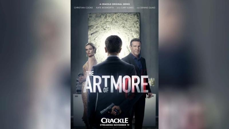 Больше чем искусство (2015) | The Art of More