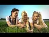 Немецкая песня про животных