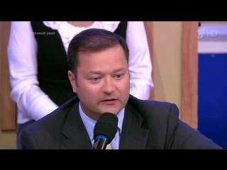Никита Исаев в программе Время покажет Что ждет рубль в 2017
