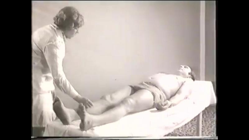 Пояснично кресцовый радикулит © Lumbar sciatica