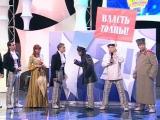 Байкал - Приветствие (КВН Премьер лига 2007. Первая 1/2 финала)