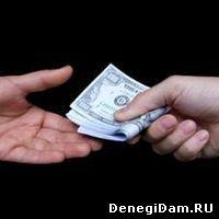 Красноярск деньги в долг красноярск срочно частные лица мой займ в бузулуке