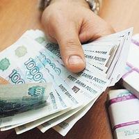 Частный займ под залог в волгограде рязань последствия неоплаченных микрокредитов