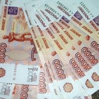 Деньги в долг под расписку оренбург срочно