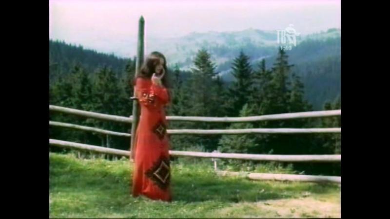 Песня всегда с нами. Укртелефильм, 1975