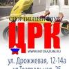 "Спортклуб ""ЦРК"" /Калининград+ /"