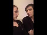 Мэрилин Керро и Александр Шепс