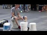Уличный барабанщик круто играет на вёдрах