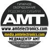 AMT Electronics - официальная группа Вконтакте